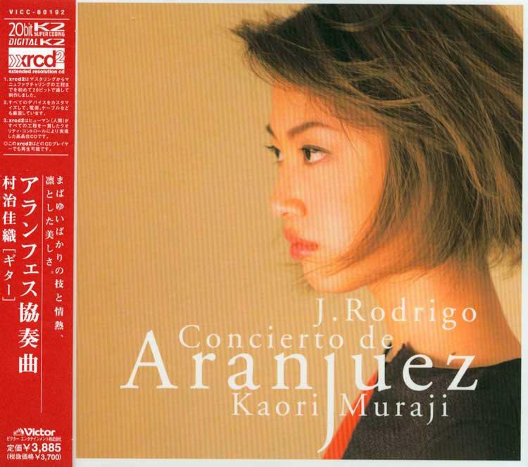 Concierto De Aranjuez / Serenade For Guitar And Strings / Concerto For Guitar And Orchestra No.1